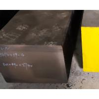 Quality Hot Rolled Mold Steel Plate 718 1.2738 For Large Plastic Die With Width 1.6-2.2m wholesale