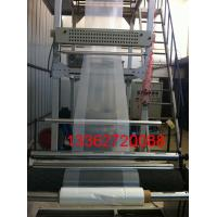 Cheap LDPE / HDPE Double Head Blown Film Extrusion Machine For Double Color Plastic for sale