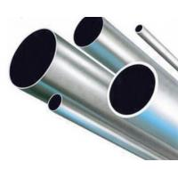 China 9.52mm Cold Drawn Aluminium Tube 3003 Alloy For Automobiles , Ships , Aviation on sale