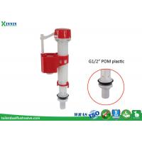 Quality Bottom Entry Toilet Tank Fill Valve , Easy To Adjust Working Water Level wholesale