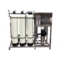 Quality 220v FRP Softener Filter Reverse Osmosis Water Purification For Drinking 500LPH wholesale