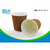 China Disposable Ripple Coffee Paper Cups 300ml Volume With Lids For Hot Cold Drinks on sale