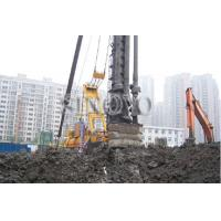 Cheap Hydraulic Piling Rig with Drum Capacity 350m Leader Length 36m for sale