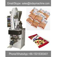 Quality Automatic food powder Coffee bean powder packing machine in hot sale wholesale