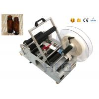 can labeler machine