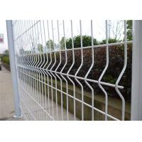 China ISO9001 High Speed Welded Wire Mesh Panel Machine For Safety Fences With Curve on sale