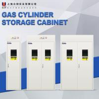 Quality Safety Protection Gas Cylinder Storage Cabinets Durable With Intelligent System wholesale