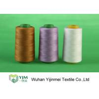 Quality Bright Colored Polyester Core Spun Thread for Sewing Machine Abrasion Resistance wholesale