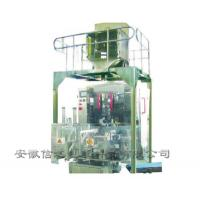 Quality Automatic Vacuum Packing Machine wholesale