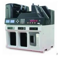 Quality Banknote Sorter and Binder wholesale