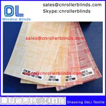 Quality Advantage Jacquard Vertical Blinds wholesale