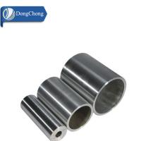 Quality 6063 Aluminium Hollow Pipe / Anodized Aluminum Pipe Metal Barrier Use wholesale