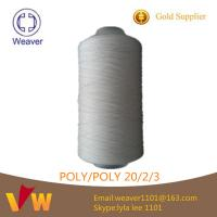 Cheap High tenacity raw white poly/poly core sewing thread 26/2 (AAA grade manufacturer good quality ) for sale