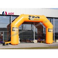 Quality Cemetery Archway Inflatable Entrance Arch Yellow Custom Inflatable Arch wholesale