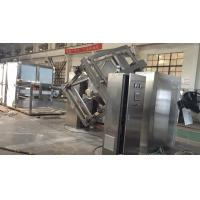 Quality SUS316L SUS304 HLD hopper mixing machine used for mixing powder ,granule ,partical materials for different indurstry wholesale