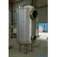 Quality Vertical Sand Water Filter Stainless Steel 304 316L For Partcle Removing Filtration wholesale