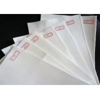 Quality Custom Non Woven Filter Fabric Polyester Polypropylene Filter Media 2mm Thickness wholesale