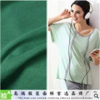 Buy cheap KNIT FABRIC COMBED COTTON PLAIN COTTON 40s T-SHIRT CLOTHING FABRIC product