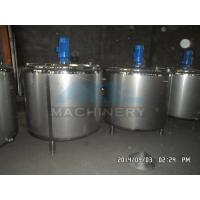 Quality Stainless Steel Mixing Tank with Agitator 500L 1000L Steam Jacket Heating And Cooling Mixing Tank wholesale