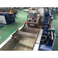 China PE PP Twin Screw Compounding Extruder , Plastic Recycling Extruder Machine on sale