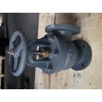 China 714-F JIS Angle valve on sale