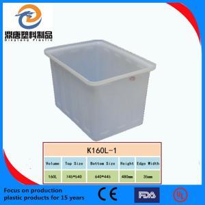 China PE plastic tank rectangular on sale