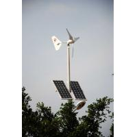 Quality 600w small horizontal wind turbine generator wholesale