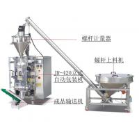 Quality Automatic Bagging And Packing Machine For Fresh Milk Full Automatic Liquid Packing Machine Suppliers wholesale