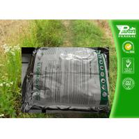 Quality Post Emergent Selective Herbicide Glyphosate 75.7% SG Perennial Grass Weed Killer wholesale