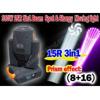 China 330W 15r Beam Moving Head light/spot moving head light/stage effect lights/ beam moving head lights on sale