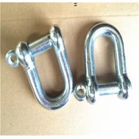 China Galvanized Surface D Type Shackle / Commercial Shackles 4.8mm - 75mm Size on sale