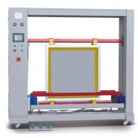 China High Precision Automatic Silk Screen Printing Machine For Photographic Stencil Emulsions for sale