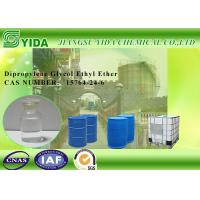 Buy cheap Industry Grade Dipropylene Glycol Monoethyl Ether Cas Number 15764-24-6 from wholesalers