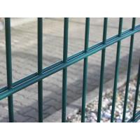 Buy cheap Double Wire Mesh Fence Panels from wholesalers