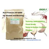 Quality High Concentration Powder Brewing Enzymes Acid Protease AP - 6000 Food Grade For Alcohol Brewing wholesale
