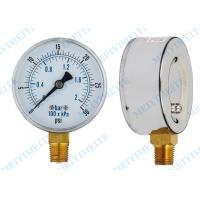 High Pressure Vacuum Gauge : Cheap high accuracy atmospheric pressure gauge gas