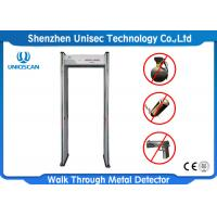 Quality Password Management Walk Through Metal Detector Body Scanner wholesale