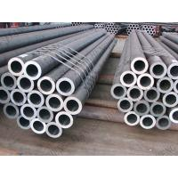 Seamless Cold-drawn Steel Tubes