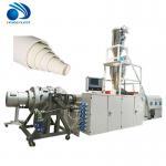 Quality Plastic PVC PP PE pipe production line/making machine/extrusion line wholesale