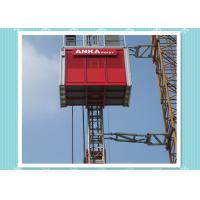 China Safety Building Personnel And Materials Hoist , Construction Hoist Elevator on sale