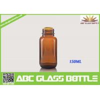 Quality Free Sample 150ML Custom Small Tablet Amber Glass  Bottle wholesale