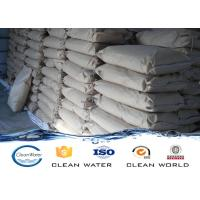 Quality Solid chemical Poly Ferric Sulphate 19.0% Total iron For Water Treatment wholesale