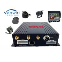 Buy cheap GPS 3G Wi-Fi HD Mobile DVR 4 Camera SD Card for Fleet Management from wholesalers