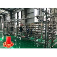 China High Efficiency Tomato Paste Production Line Tomato Paste Sterilizing Machine on sale