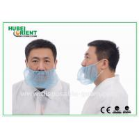 China Light Disposable Non Woven Beard Cover with Double Elastic Used in Food Industry on sale