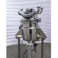 Cheap Stainless Steel Mixing Tank with Agitator 500L 1000L Steam Jacket Heating And for sale