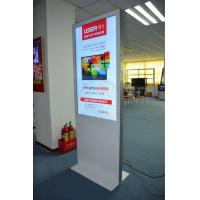 Quality Network Optional Floor Standing Digital Signage Widely Used In Pubic Places wholesale