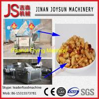 Quality Automatic Electric Deep Fryer / Frying Machine For French Fries Easy Operation wholesale