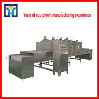 Quality 100KW Tunnel Wood Pieces Microwave Drying Sterilization Machine wholesale