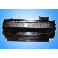 China HP CE505A/505A/505X/05A/05X compatible toner cartridge on sale